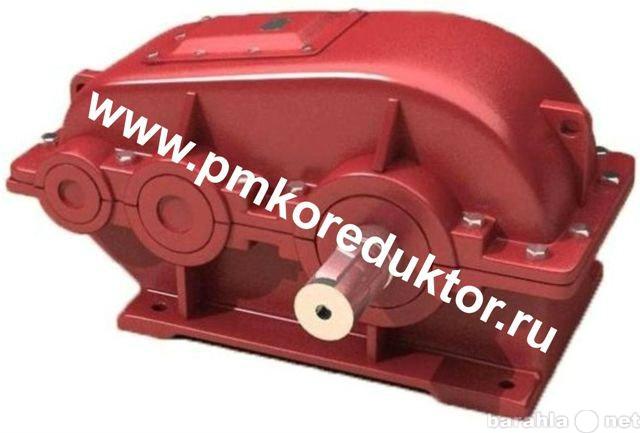 Продам Продам редукторы РМ-250, РМ-350, РМ-400,