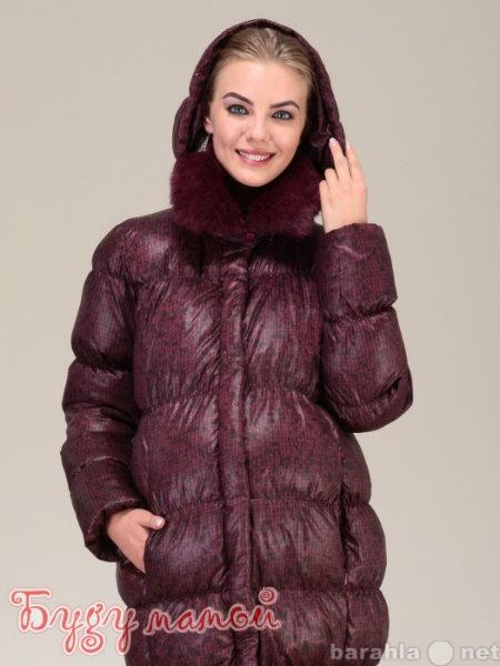 Продам Куртка для будущих мам зимняя 44р