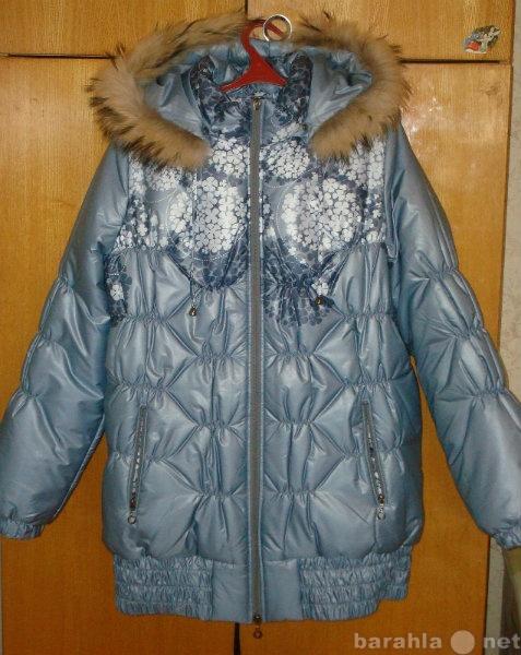 Продам Зимнюю куртку и брюки для беременных