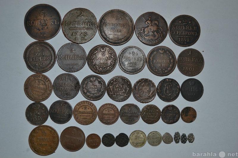 большая часть коллекции монет российская империя фото вот как можно