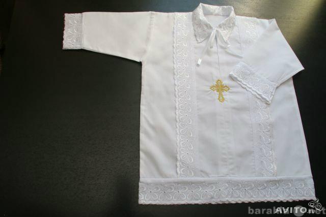 Продам Крестильная рубашка для мальчика (Новая)