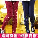 Продам Любая одежда из КНР