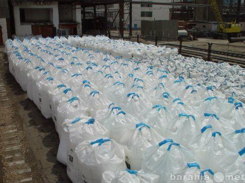 Продам Сульфат натрия оптом
