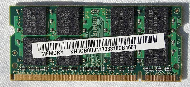 Продам Опер. память для ноута Samsung1G2Rх8PС2
