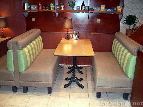 Продам: Мебель для кафе, баров и ресторанов.