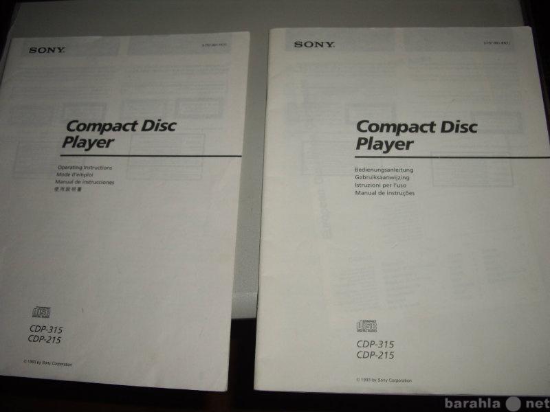 Продам: Инструкция мини-дисковой деки SONY CDP31