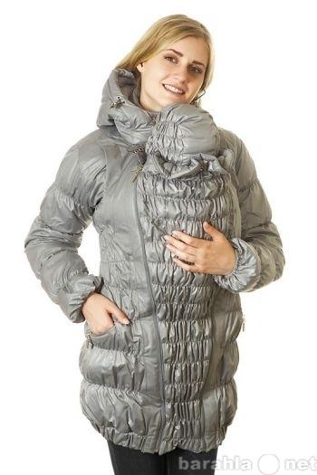 Продам слингокуртка 3 в 1