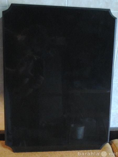Продам Портретная гранитная плитка 30х40х1 см