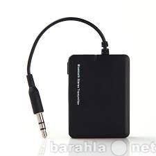 Продам Bluetooth стерео аудио приемник 3,5 мм