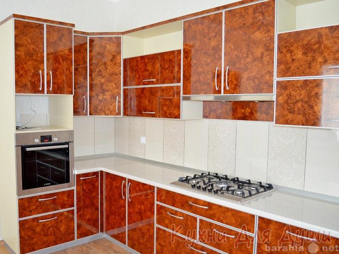 Продам кухню из пластика в алюминиевой рамке.