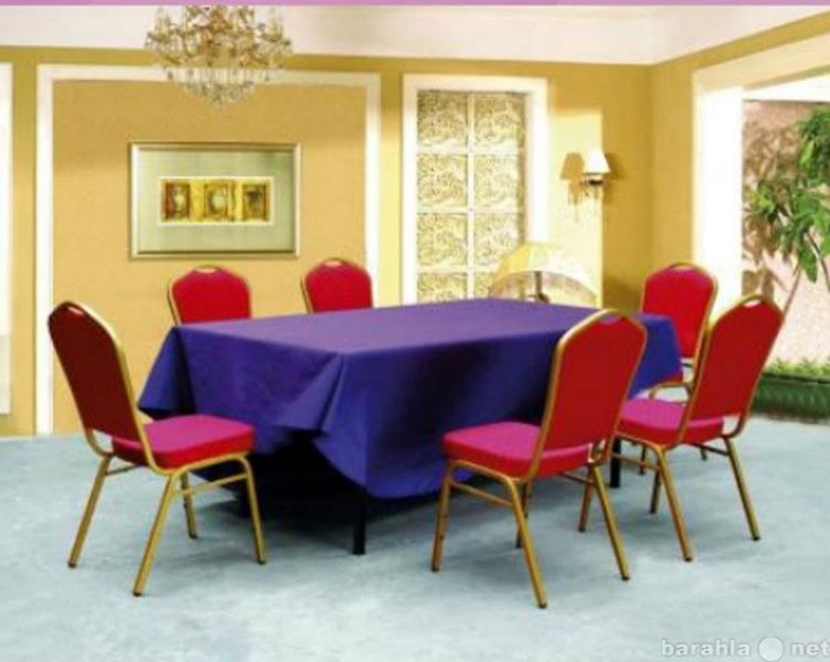 Продам Банкетные стулья на металлокаркасе