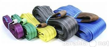 Продам Стропы канатные,текстильные,Ремни стяжны