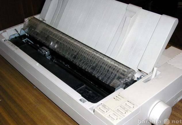 Продам Epson LX-1050+ (матричный 9 pin A3)