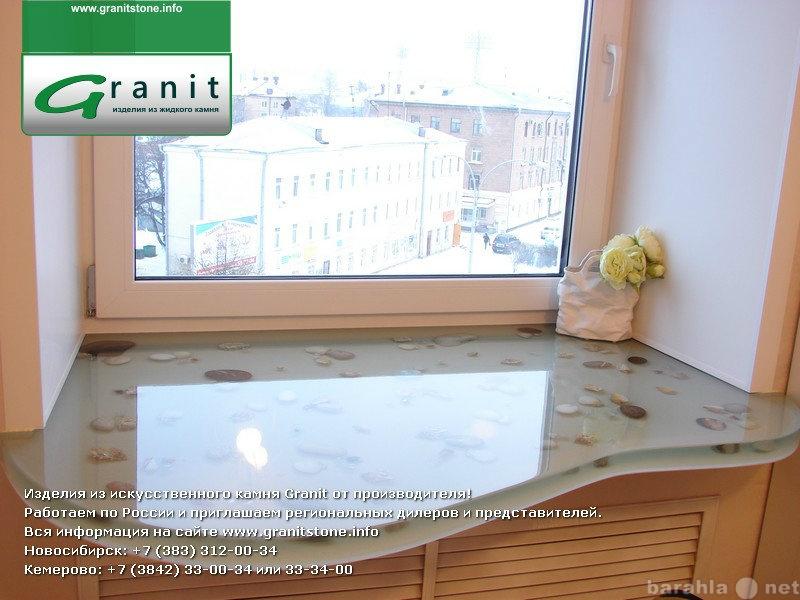 Продам Прозрачная столешница с влитым декором