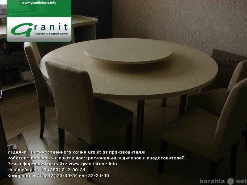 Продам Кухонные столы из искусственного камня