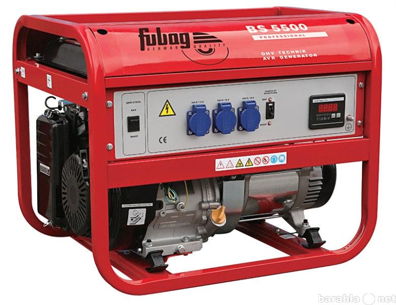 Продам Генератор бензиновый fubag BS 6600. Новы
