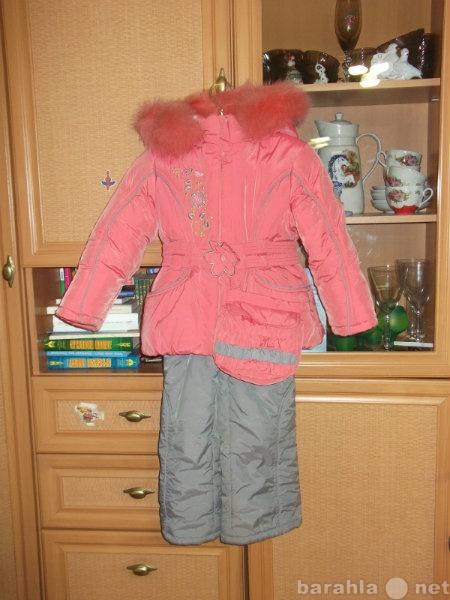 Продам Комбинезон зимний для девочки