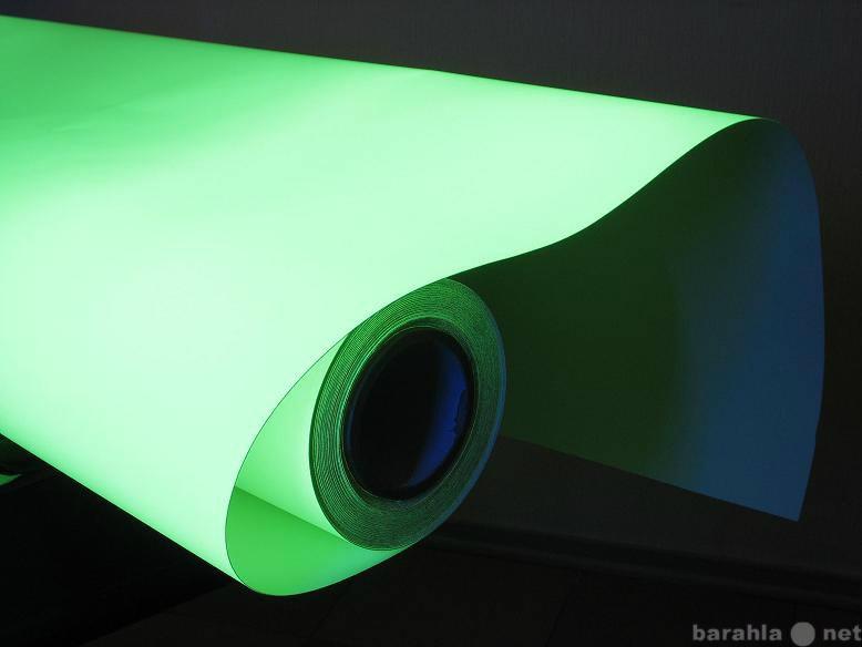 Продам: Фотолюминесцентная пленка (Ламинация/пря
