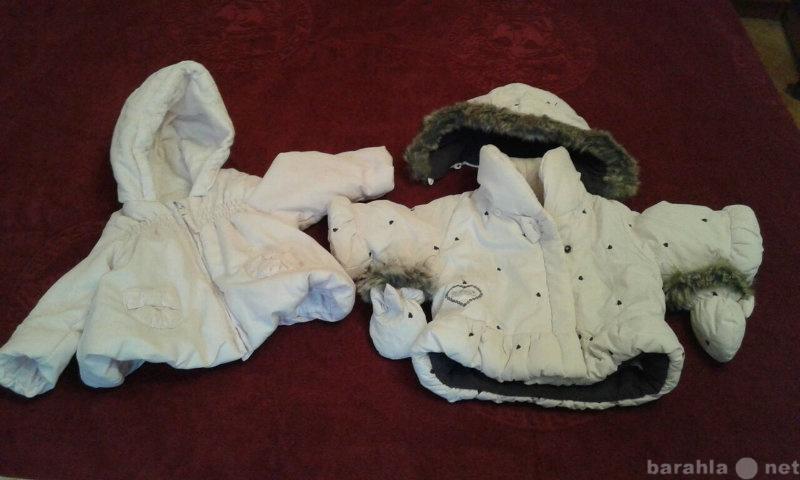 Продам Детские куртки (0-4 мес) - 2 шт