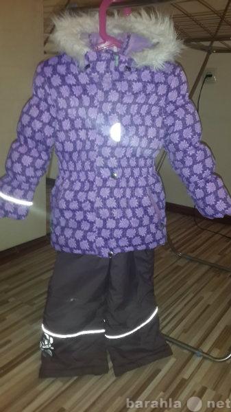 Продам: комплект Ленне(Керри)  (куртка+п/комбез)