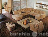 Куплю Скупка мебели. 8-988-55-88-11-6