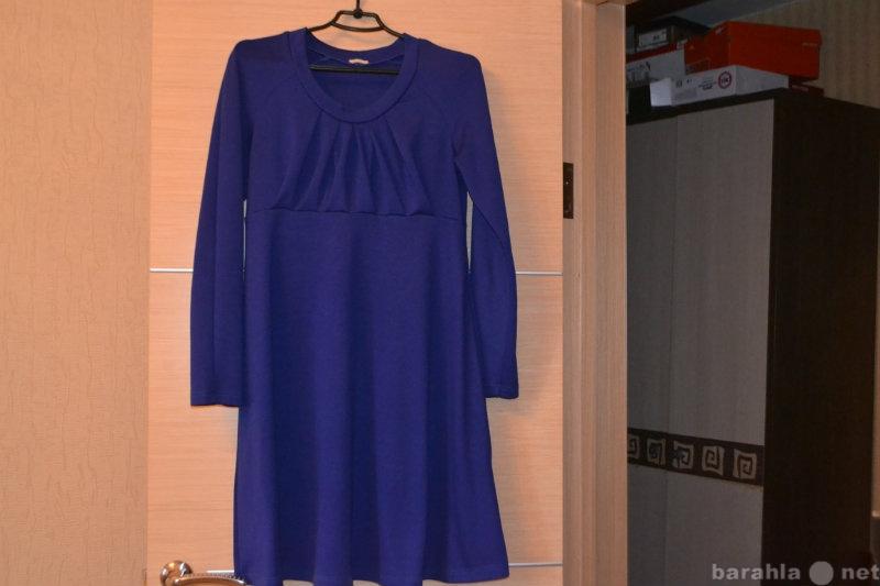 Продам Платья, блузы, кофту для беременной