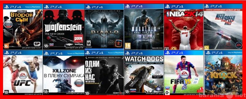 Продам: Диски игры Playstation 4 Продажа, Прокат