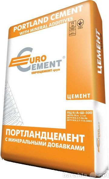 Продам: Цемент от 195 рублей с доставкой