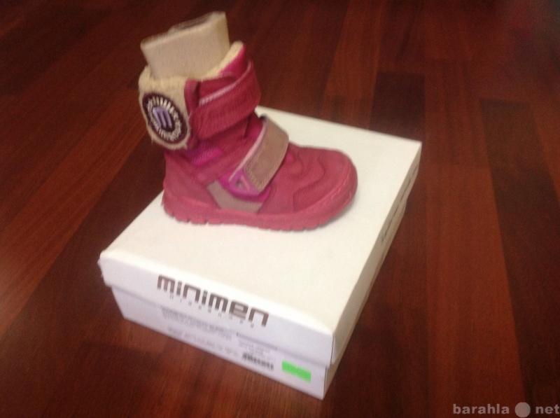 Продам: Зимние ботинки Minimen р-р 20
