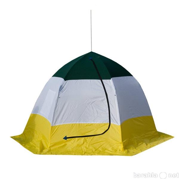 Продам Палатка стэк elite трехместная (дышащая)
