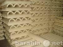 Продам Скорлупа теплоизоляционная из пенополиур