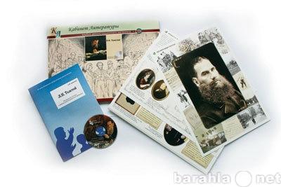 Продам кабинет русского языка и литературы
