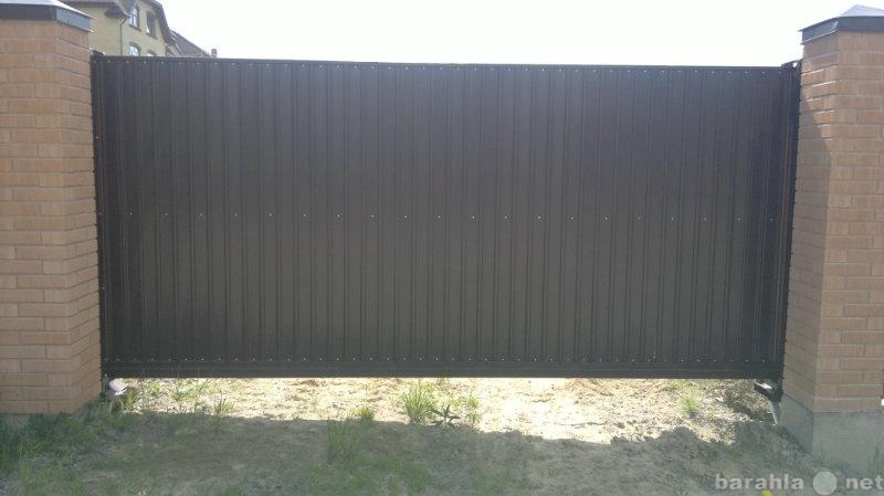 Продам Откатные ворота 4,0 *2,0 м