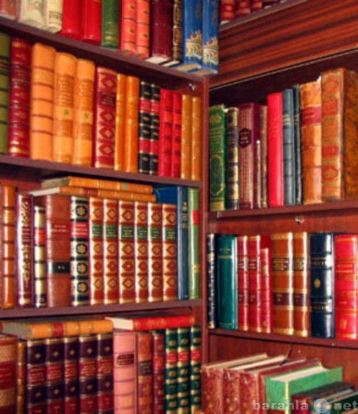Продам: Художественная, учебная литература