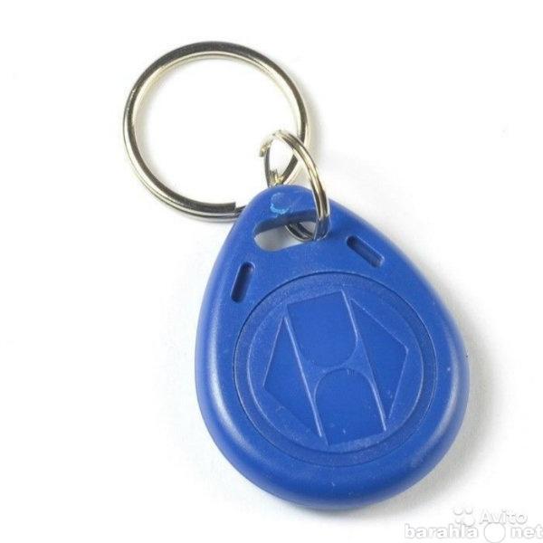 Продам Ключ для домофона