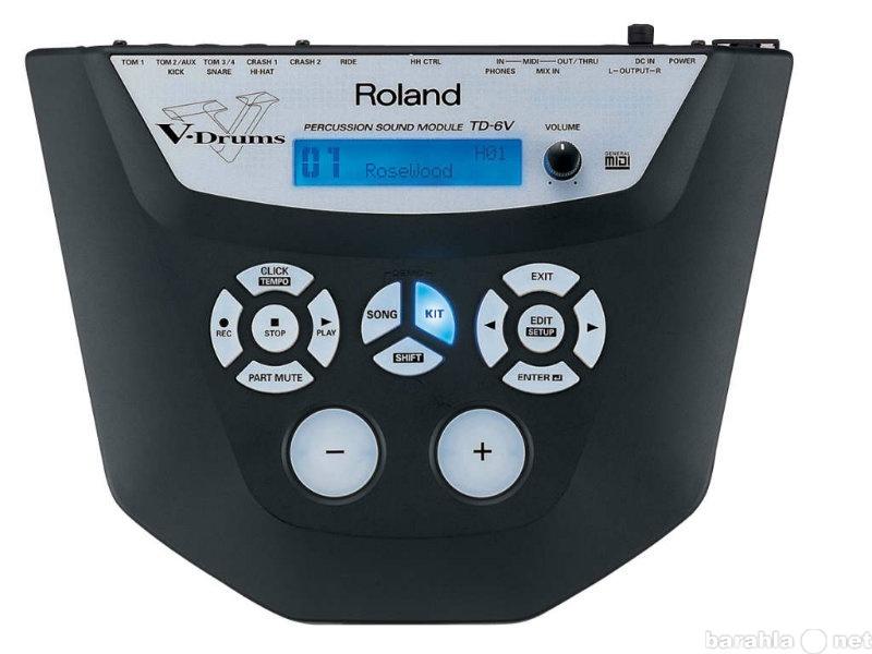 Продам Барабанный модуль roland TD-6V