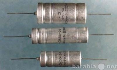 Продам: Конденсатор К50-24 4700мкф* 25 вольта