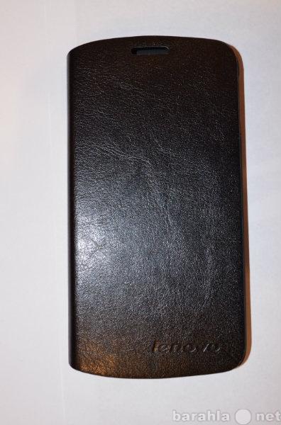 Продам чехол кожаный на Lenovo S920