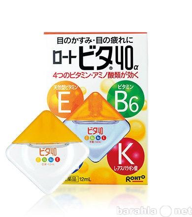 Продам Японские капли для глаз