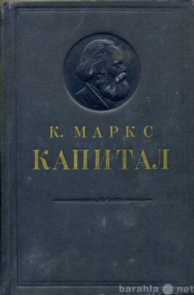 Приму в дар Книги, советская атрибутика