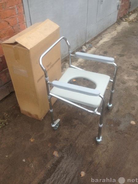 Продам Стул-туалет для инвалидов