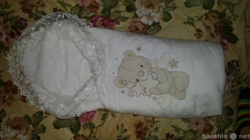 Продам: одеяло-конверт на выписку