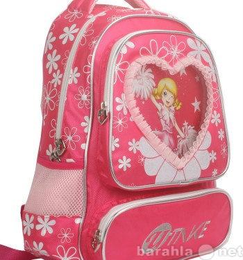 Предложение: Детские рюкзаки
