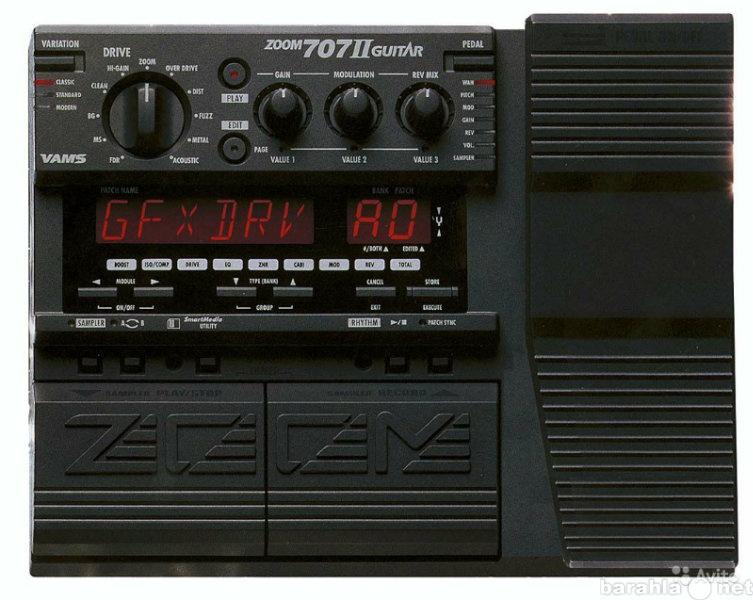 Продам Процессор гитарный Zoom 707-II