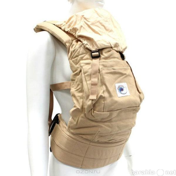 Продам: Детская переноска - рюкзак