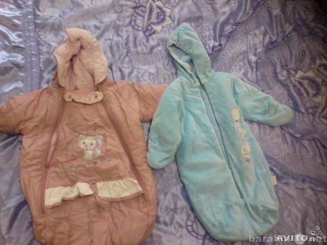 Продам Одежда на новорождённого