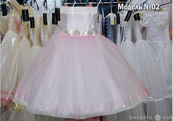 Продам Нарядные платья для девочек с доставкой