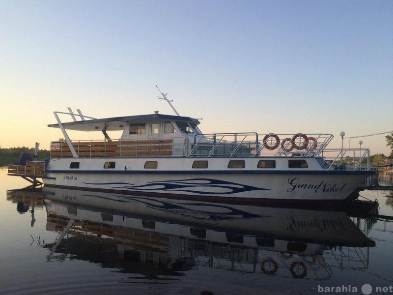 Продам Яхта моторная Grand Nikol