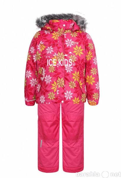 Продам: Продам НОВЫЙ детский комбинезон icepiak