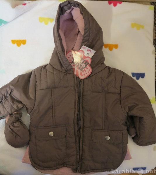 Продам: Куртка для девочки (новая)